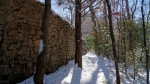 Peak Trail Wall Snow