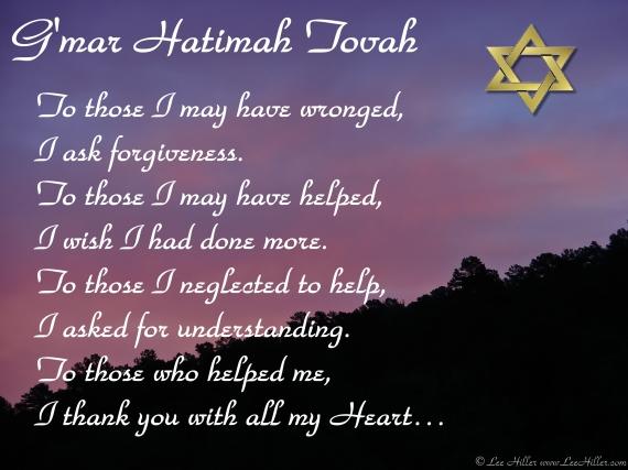 Yom Kippur - G'mar Hatimah Tovah